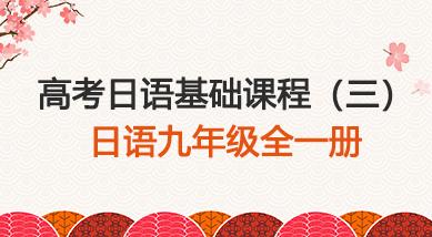 爱养成2怎么赚钱基础入门课程(三)