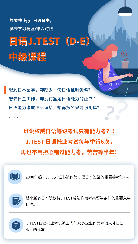 日语J_01.png