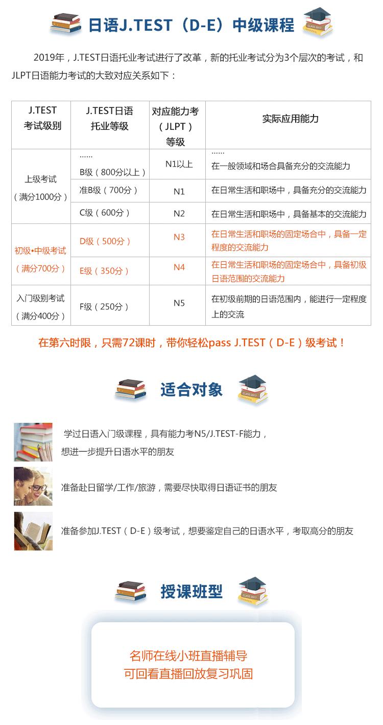 日语J_02.png