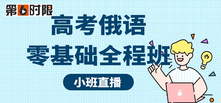 小班直播banner.jpg