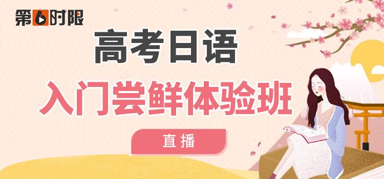 课程banner.png