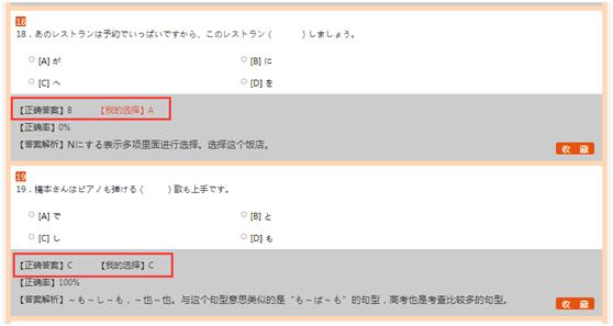 高考日语试题