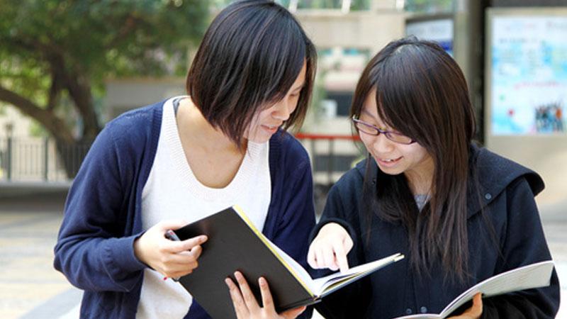 人教版日语七年级