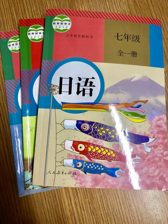 高考日语学习顺序
