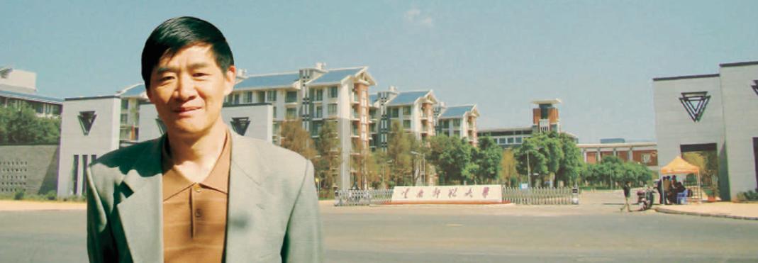 南师范大学外国语学院副院长范广融教授