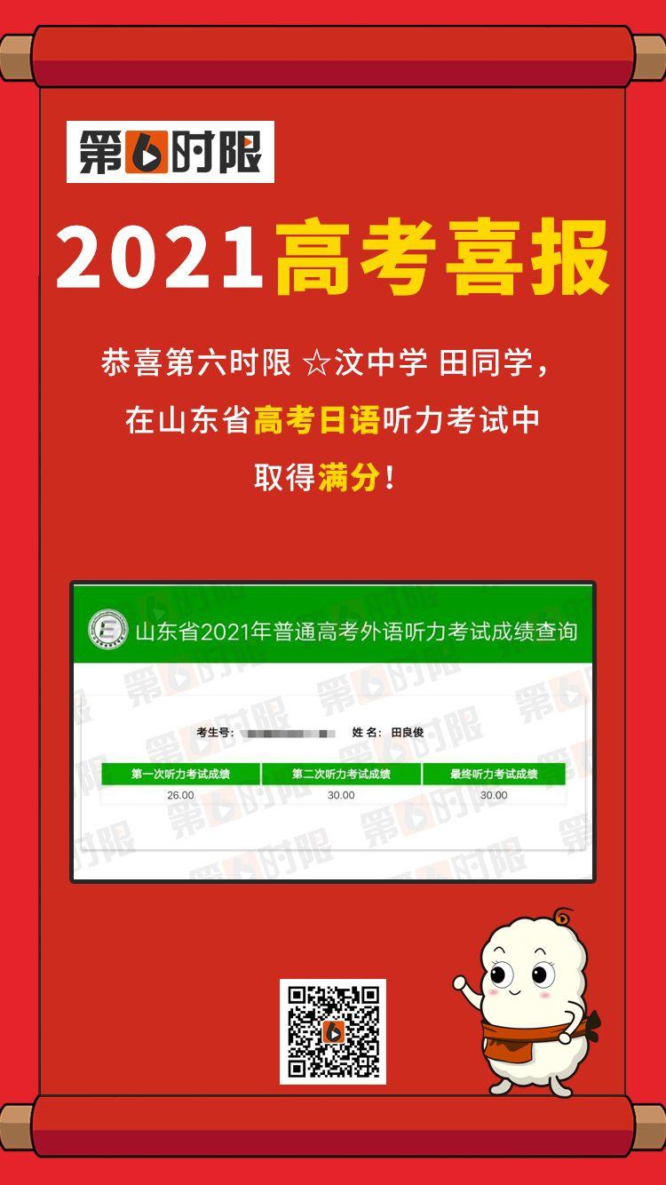 QQ图片20210225131743.jpg
