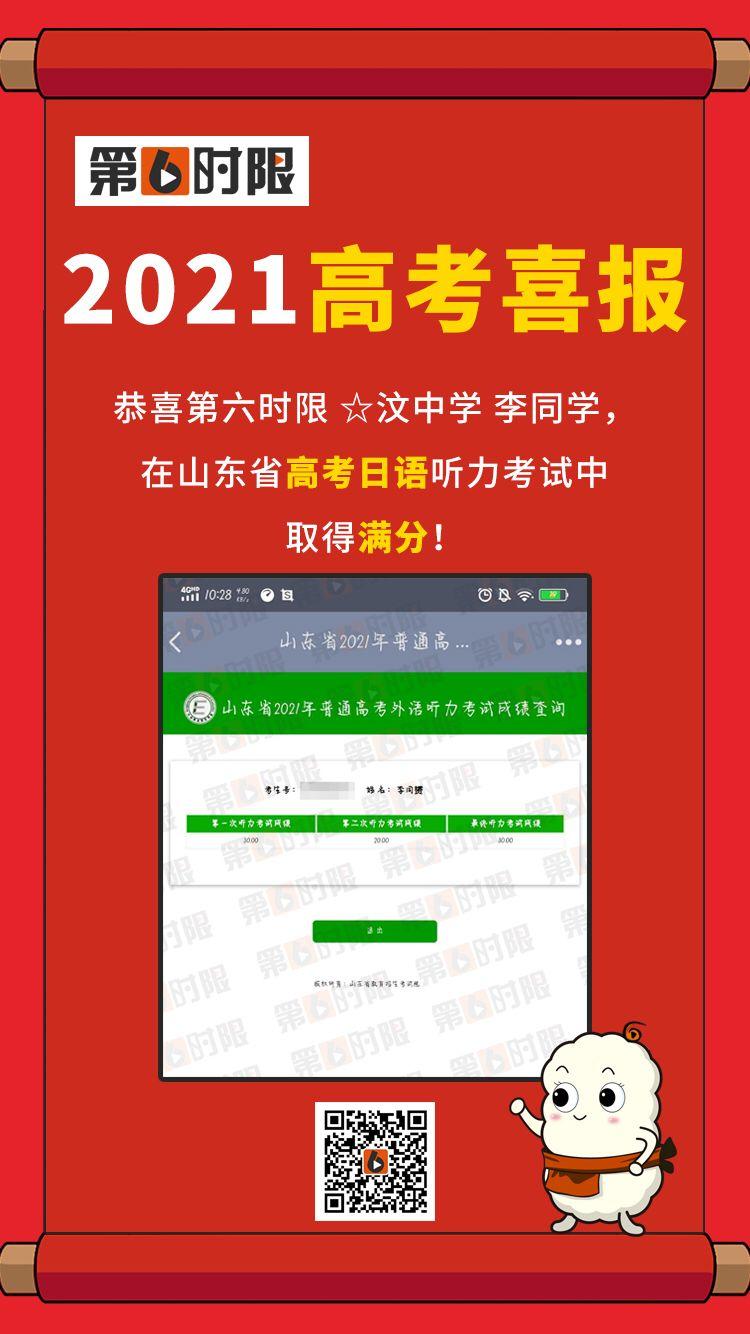 QQ图片20210225131808.jpg