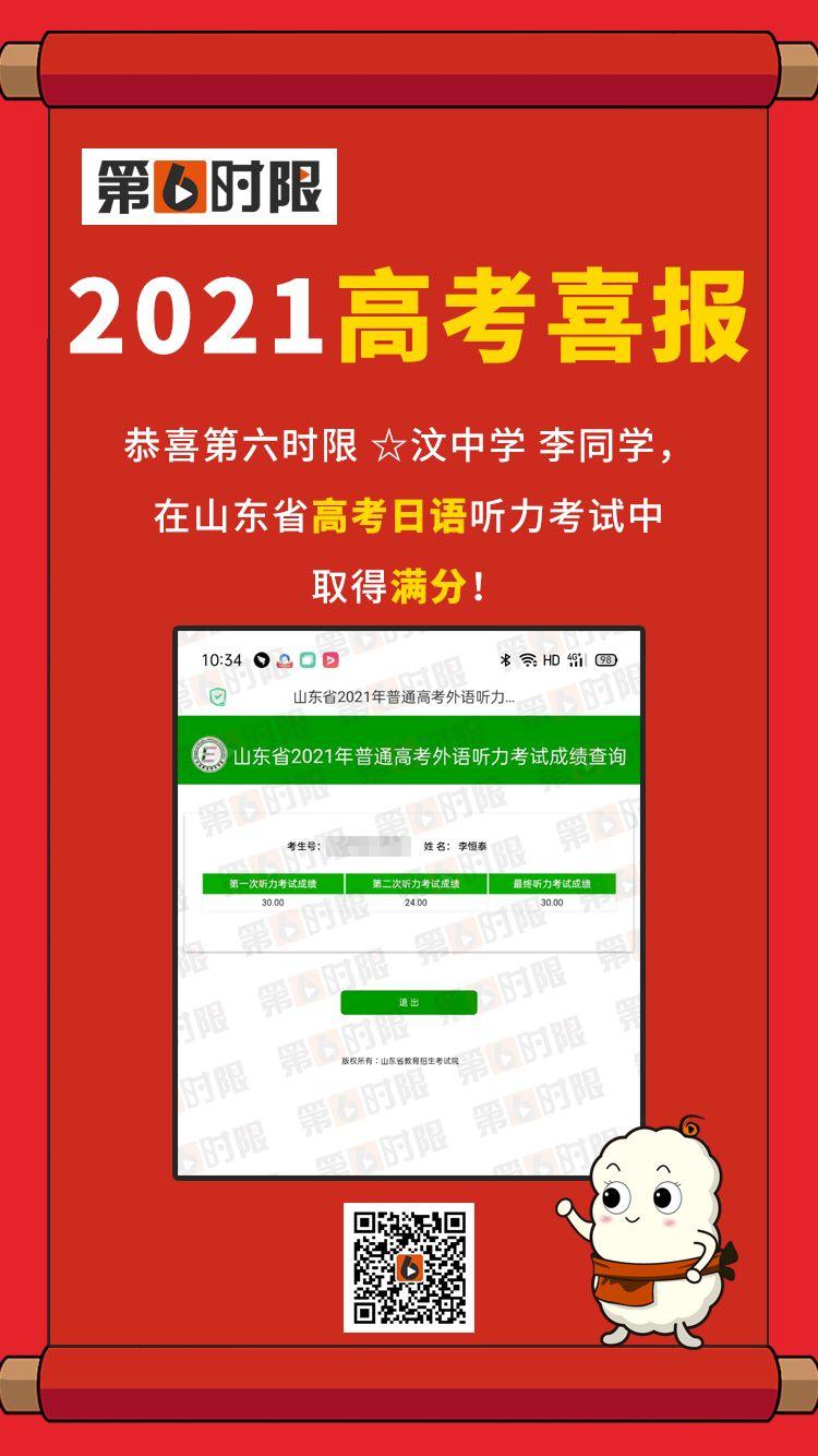 QQ图片20210225131819.jpg