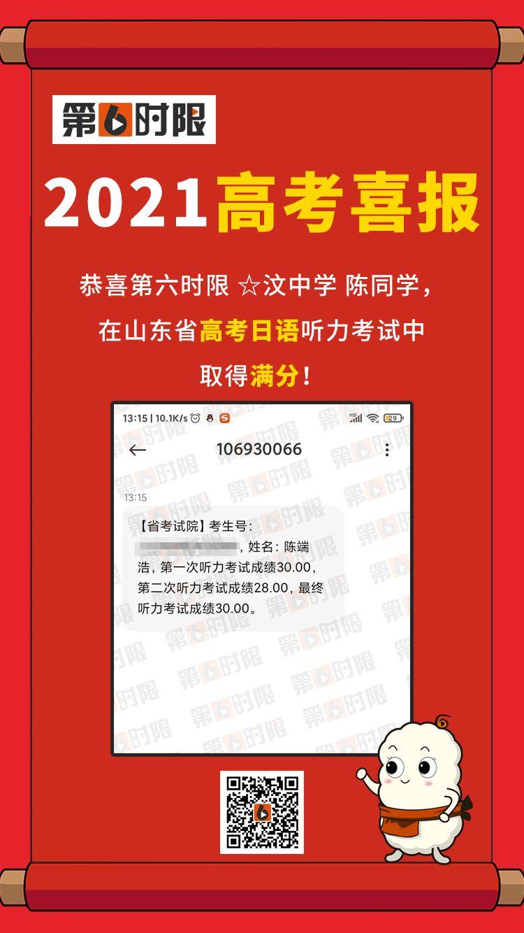 QQ图片20210225131827.jpg