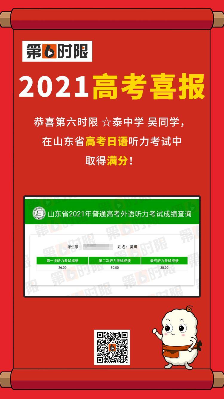QQ图片20210225131837.jpg