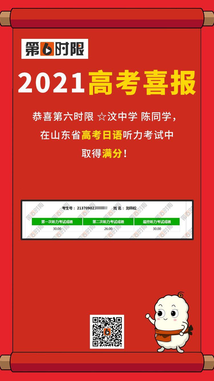 QQ图片20210225131800.jpg