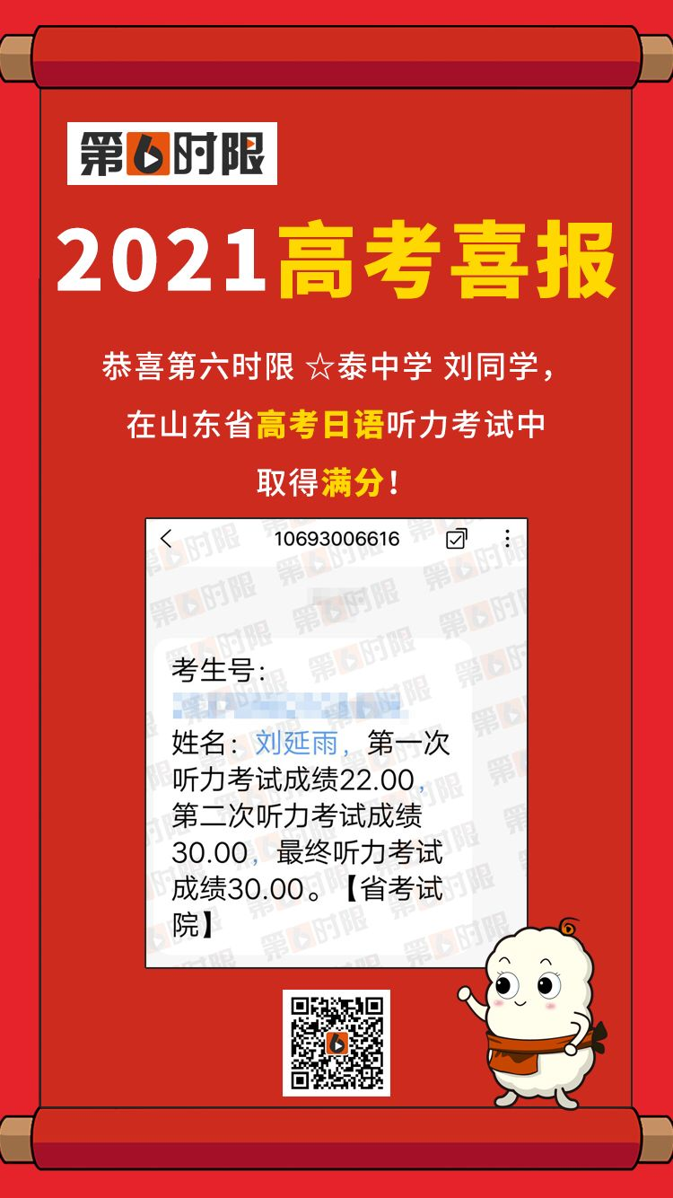 QQ图片20210225131844.jpg