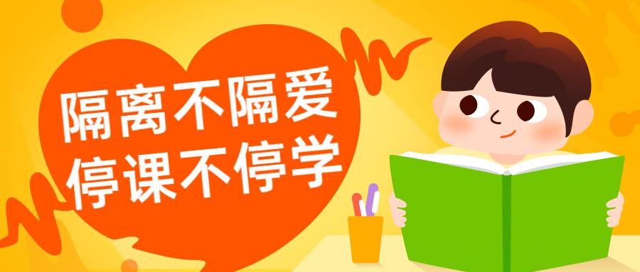开学延期,日语高考生应该如何复习