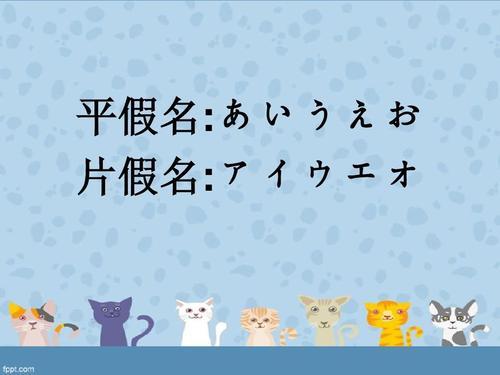 初学高考日语,教你个快速记忆平假名、片假名的方法