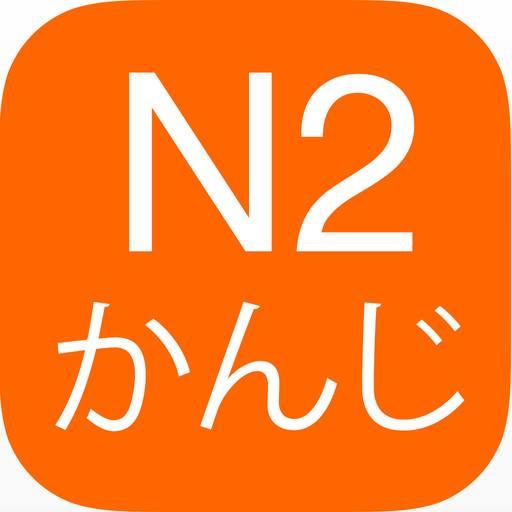 如何备考日本语能力测试N2语言知识科目