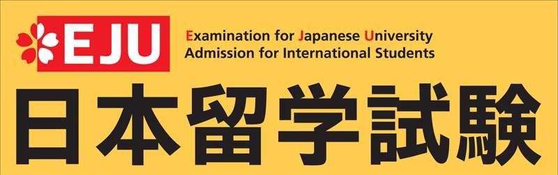 日本更新入境管制措施对日本留考考生赴日有何影响