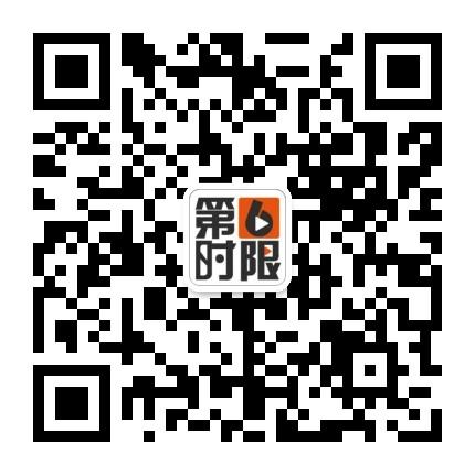 微信图片_20200312104527.jpg