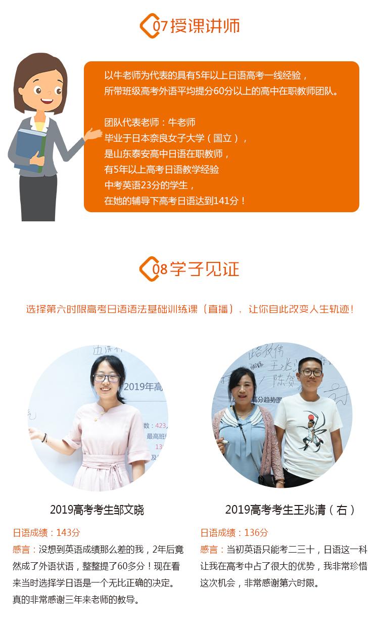 语法初级课程_04.jpg