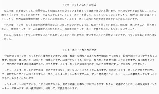 2020年高考日语全国统一模考Ⅰ卷顺利完成!